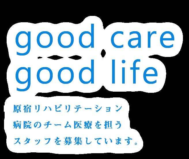 good care good life